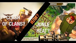 Jungle Heat или Clash of Clans? Проект 25 дней