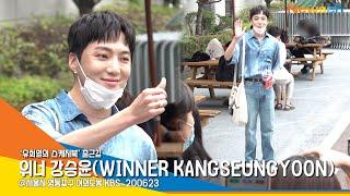 위너 강승윤(WINNER KANGSEUNGYOON), '미소천사' (유희열의스케치북)[NewsenTV]