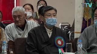 བོད་ཀྱི་བརྙན་འཕྲིན་གྱི་ཉིན་རེའི་གསར་འགྱུར། ༢༠༢༡།༡༠།༡༤ Tibet TV Daily News – October 18, 2021