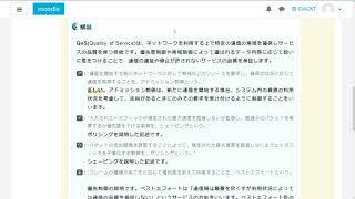 全動画リスト https://www.youtube.com/playlist?list=PLmUIHNWW6Yc1lrx...