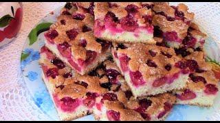Самый простой  и самый быстрый рецепт вкуснейшего пирога с вишней .