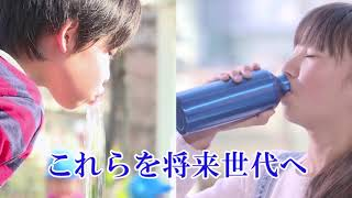 くらしを支える東京水道(30秒)
