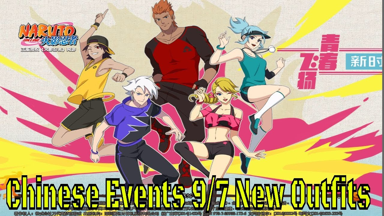Naruto Online Chinese Events 9/7 New Outfits are a go - YouTube