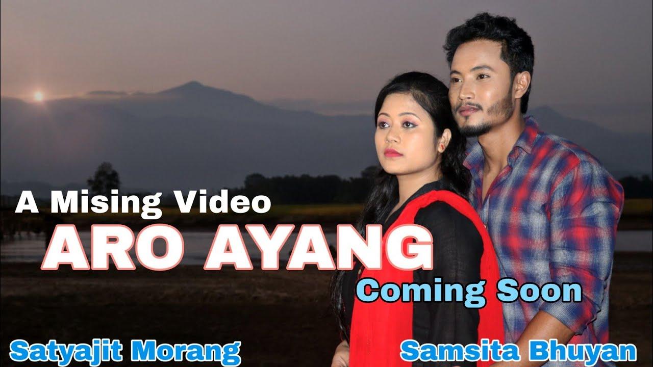 Satyajit Morang ৰ নতুন Video আহি আছে  || Dinesh Kaman || Sansita Bhuyan