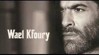 Wael Kfoury - Safha w twayta (Subtitulado Español)