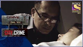 City Crime | Crime Patrol | लाइलाज | Mumbai