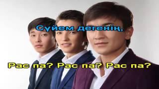 Агайындылар Рас па КАРАОКЕ казакша казахское минус YouTube