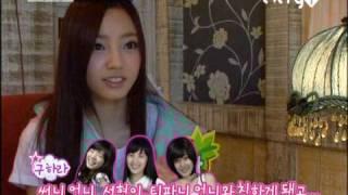 Girls' Generation (SNSD)'s Best Friend KARA @ 090508 Magazine 1