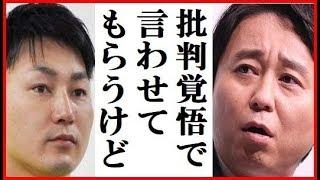 有吉弘行がFAで巨人へ移籍した丸佳浩へ放った一言に驚愕!野球ファンと...