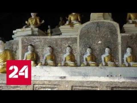 В Мьянме российскую туристку приговорили к лишению свободы