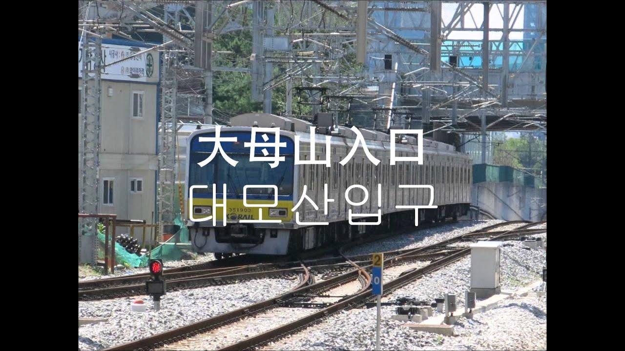 ドラえもん×韓国の鉄道】初音ミ...