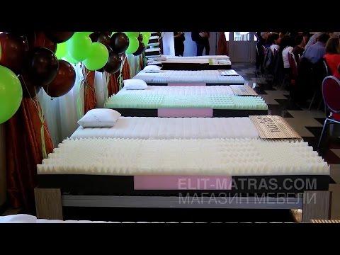 Купить матрас (Take And Go Bamboo) недорого.фото.цена.видео.отзывы.