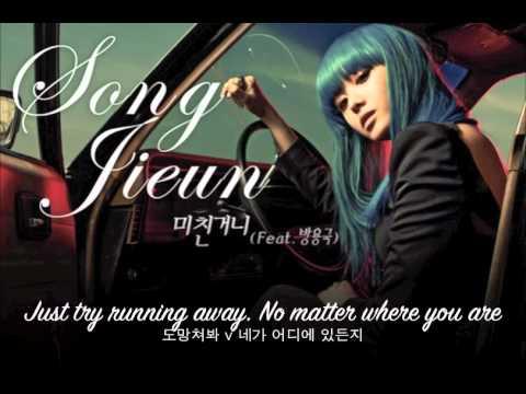[ENG SUB / HANGEUL] Going Crazy - Song Ji Eun feat. Bang Yong Guk