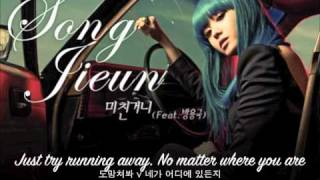 [ENG SUB / HANGEUL] Going Crazy - Song Ji Eun feat. Bang Yong Guk