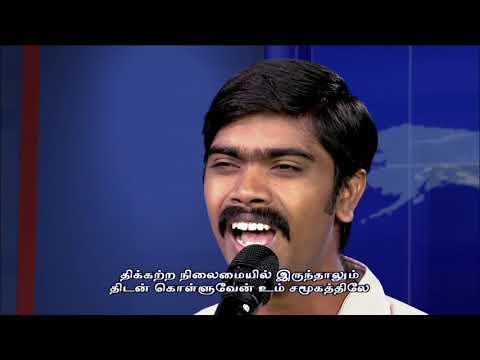உம் பிரசன்னம் நாடி // Um Prasannam Nadi Vandean - Samuel Prince | Angel TV Worship