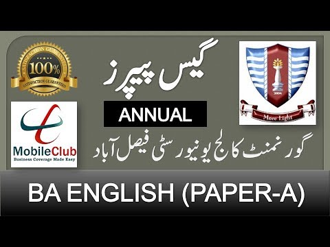 BA English (Paper A) Guess Papers GCUF Annual 2019