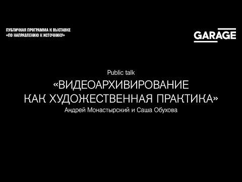 В Художественной галерее покажут работы Шишкина, Левитана