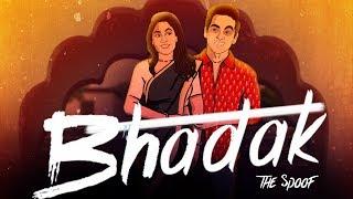 Dhadak Spoof || Shudh Desi Endings