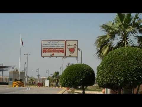 The Bahrain-Saudi Arabia border + the King Fahd Causeway