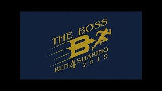 The Boss Run for Sharing 2019 : นารากร ติยายน