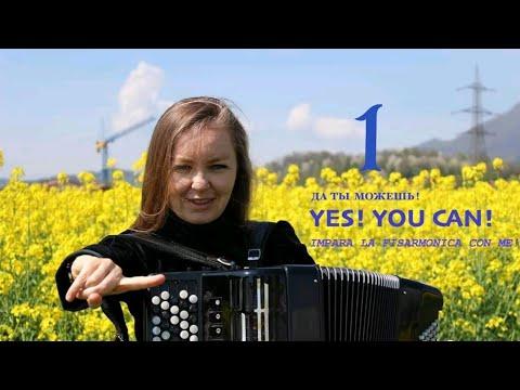 Bassi! Yes! You can! Impara la fisarmonica con me