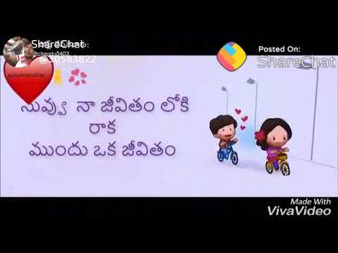 Download Telugu Love proposal from premalokam   Share chat  