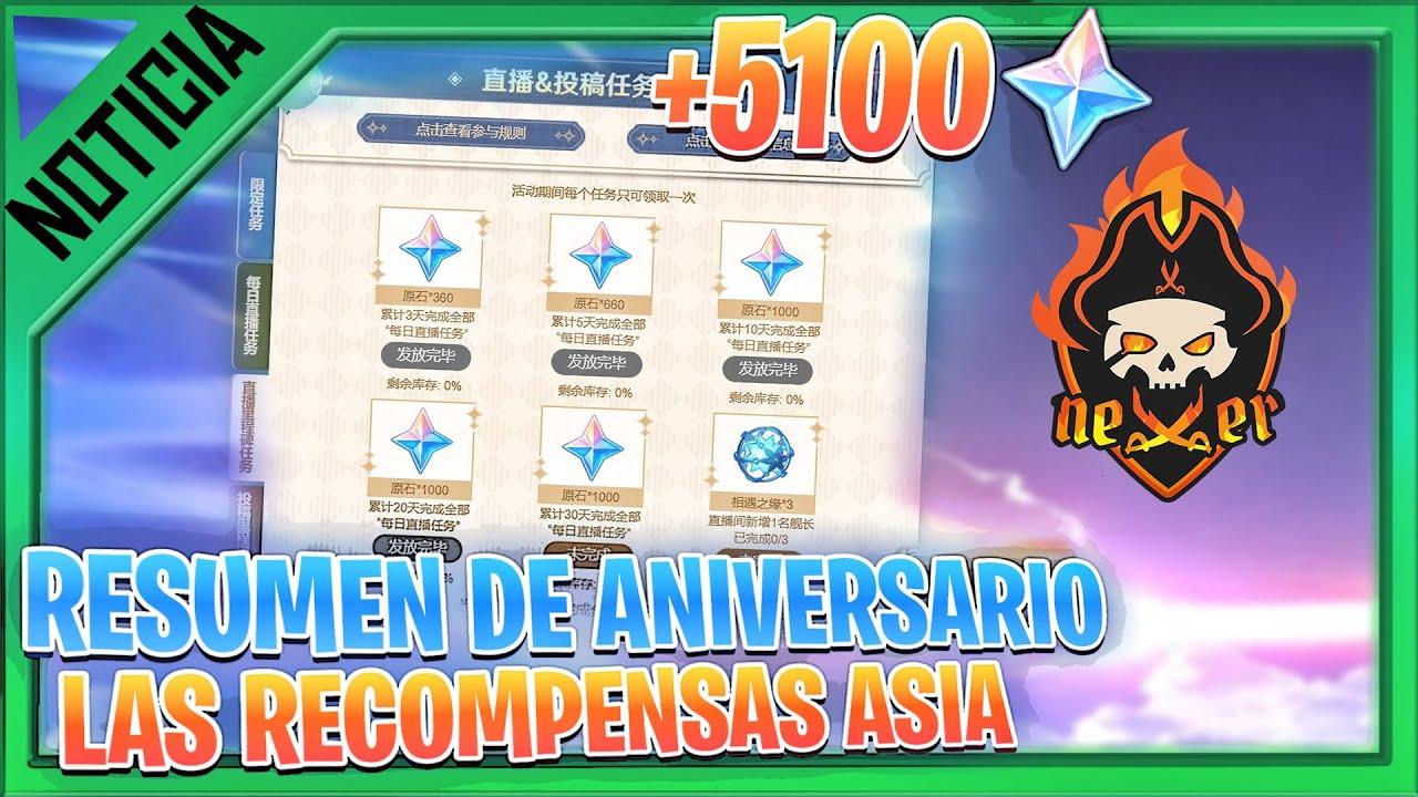 MIHOYO NOS TOMA EL PELO - ANIVERSARIO EXCLUSIVO GENSHIN IMPACT gameplay español | NEXER