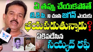 Face To Face With Senior Journalist Syed Rafi | Public Talk on Vallabhaneni Vamsi Party Shifting