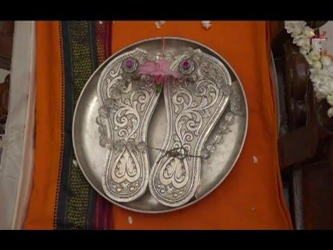 Paduka Mandira Uttarahalli Bangalore Karnataka | Garuda TV