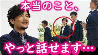 """稲垣吾郎がついに語った""""SMAP解散の真実""""に涙が止まらない… 動画の説明 ..."""