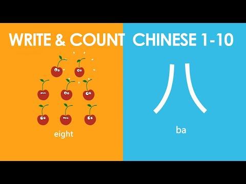 Learn to Write & Count 1-10 Mandarin: Flashcards for Kids