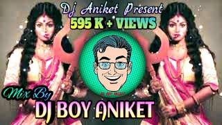 AYIGIRI NANDINI  DJ HIGH BASS  SOUND CHECK BY DJ BOY ANIKET