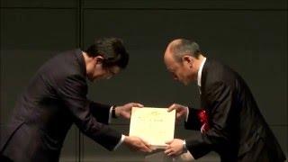 【グッドライフアワード】「表彰式:環境大臣賞最優秀賞」
