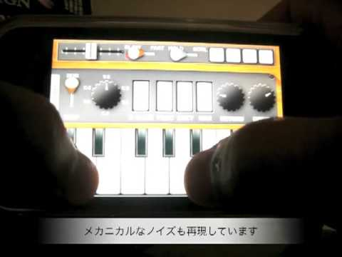 Pocket Organ C3B3 - Hammond in your pocket by the aurthor of Pocket Guitar