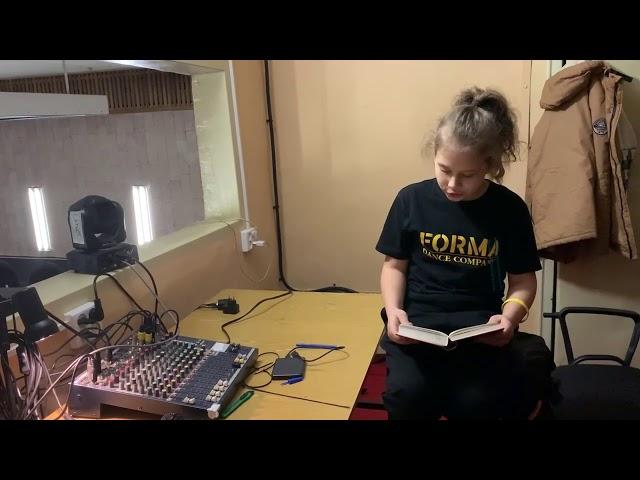 Хилына Диана читает произведение «Две радуги» (Бунин Иван Алексеевич)