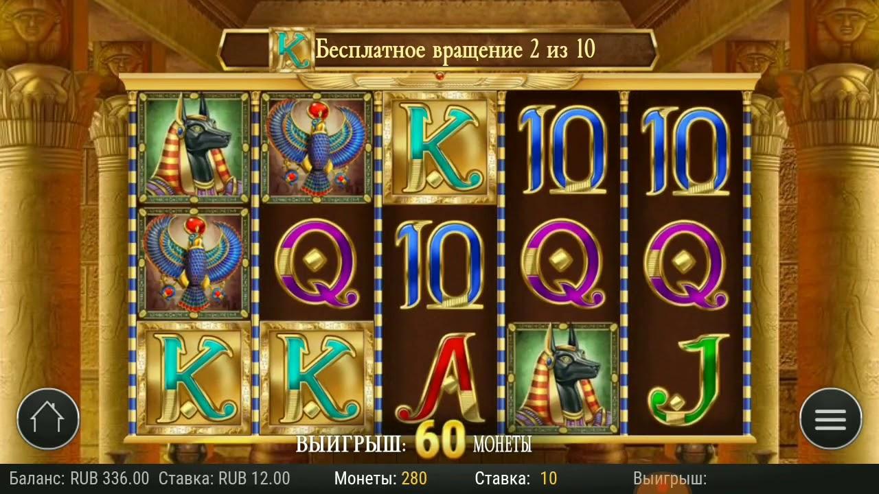 казино слотозал игровые автоматы