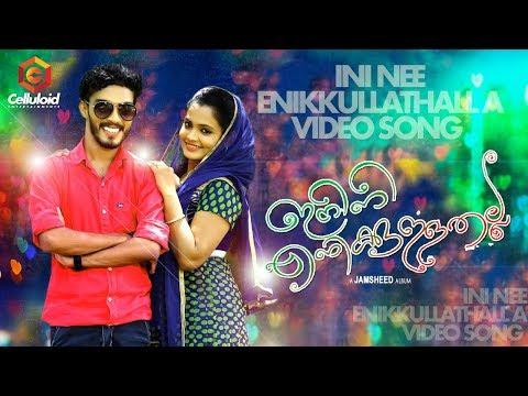 ഇനി നീ എനിക്കുള്ള തല്ല Ini  Nee Enikkullathalla -Jamsheed Super hit Album 2018