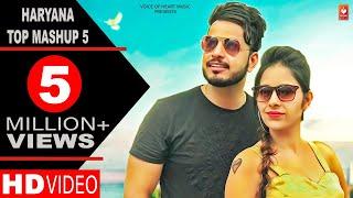 Haryanvi Top Mashup 5   Gaurav Bhati, Ishika Tomar   New Haryanvi Songs Haryanavi 2018   Dj Songs
