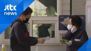 서울 현재 상황은?…4년 전 총선 때보다 투표율 높은 …