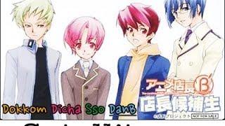 [Cover] アニメ店長B'店長候補生 - サテライト【DanB&Dokkom&Dicha&Sso】