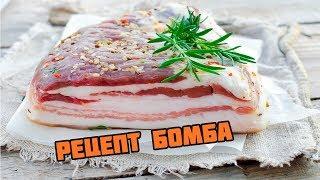 Вкусный рецепт! Грудинка в рассоле / рецепт сала в рассоле