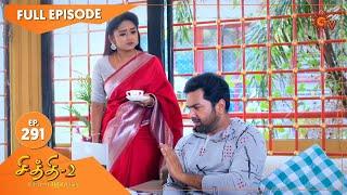 Chithi 2 - Ep 291 | 26 April 2021 | Sun TV Serial | Tamil Serial