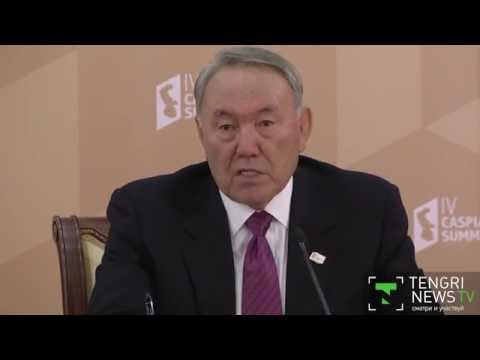 Caspian Sea is the sea of friendship and peace: Nazarbayev