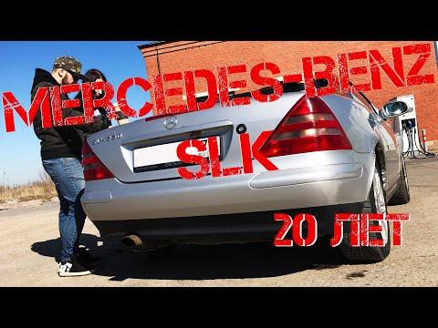 18+. Mercedes-Benz SLK, кабриолет за сотку.