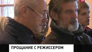 Георгий Юнгвальд-Хилькевич: Похороны