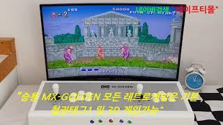 승용 MX GOLDEN 철권 태그1 레트로 게임기 가정…