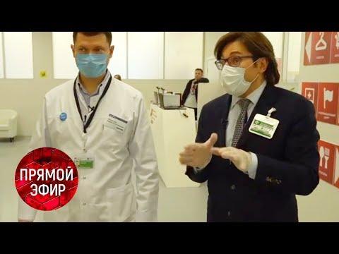 #АНТИВИРУС: Как я победил коронавирус! Андрей Малахов. Прямой эфир от 06.04.20