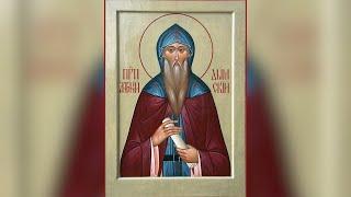 Православный календарь. Преподобный Антоний Дымский. 30 января 2020