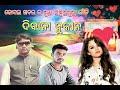 NEW SAMBALPURI SONG MP3 AUDIO RELEASE DEEWANA DUKAN BY KOSAL KHABAR