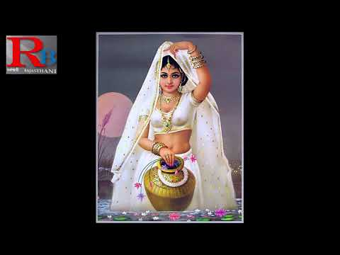 !! Rajasthani Song !! Jeejaji Tharo Deshdlo !! ASHA RAO !! Marwadi Super Hit  Song 2017